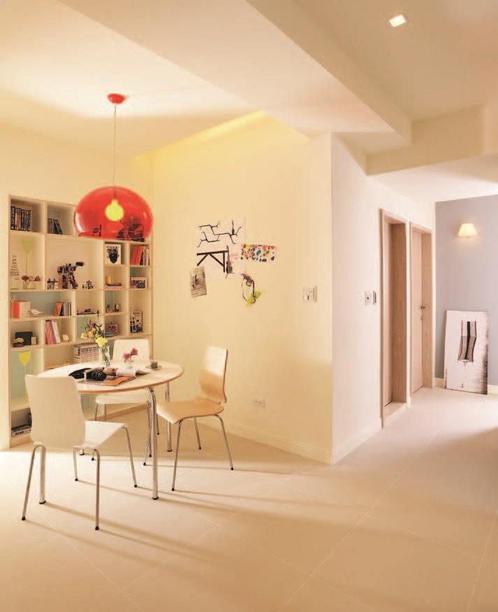 室内设计色彩搭配学