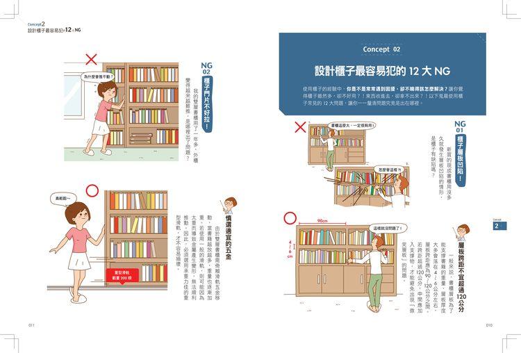 书柜子设计图片大全_书柜子设计图片下载;
