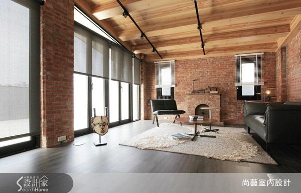 簡單是王道,Loft與休閒感兼具的居家空間