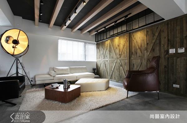 【城市Loft樂生活】粗獷材質 + 裸露結構,老屋化身loft宅