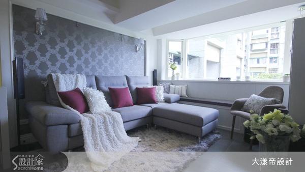 「老屋改造」創造優雅舒適的兩人世界