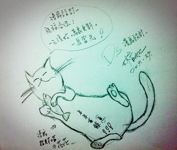 【设计师手绘新春贺卡图】