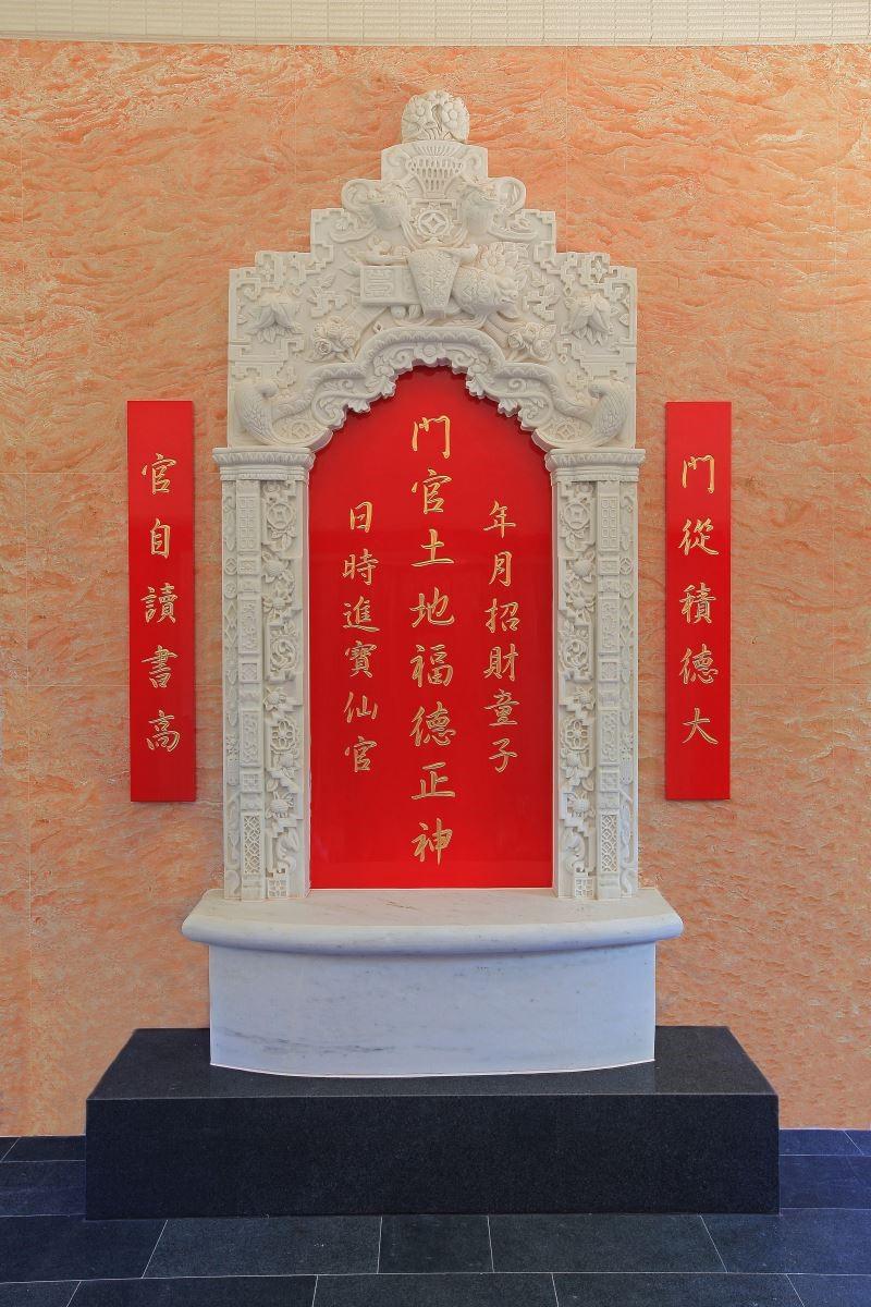 傳統宗教信仰貫穿天陵墓園