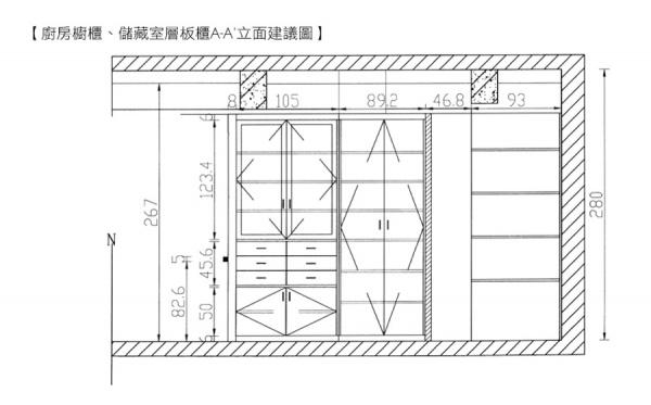 陽臺儲物柜子設計圖; 圖片